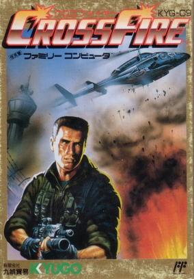 脱狱2代|交叉火力|十字炮火|CrossFire|天幻网|一命通关专题|传说中的火光